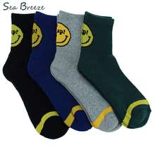 Sea Breeze men winter terry socks thick warm cotton Korean Harajuku Emoji Smiling Face Sock Skate Art casual thermal towel Socks(China)