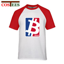 Buy Bitcoin T shirt men Bitcoin Cryptocurrency Blockchain T-shirt homme USA Basket ball Design cool Fashion Custom Group Team tshirt for $7.47 in AliExpress store