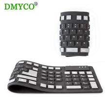 DMYCO 2pc New 111keys Russian portable Flexible keyboard USB Wired Rubber keyboard Mute security for computer tablet Laptop