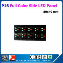 TEEHO 20pcs a lot full color 1R1G1B p16 led modules 80*40mm led matrix(China)