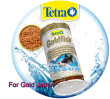 Tetra Goldfish Gold JapanPremium Pellets For Japanese Goldfish and Exotic Goldfish