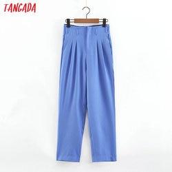 Tangada брючный костюм брюки с высокой талией голубые брюки брюки с завышенной талией синие брюки классические брюки брюки для офиса классичес...