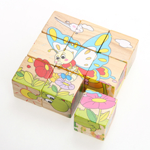 3D 6 Sides Cube Wooden Jigsaw Puzzle Toy Kids Cartoon Insect Patterns Puzzle Educational Developmental Toy K5BO