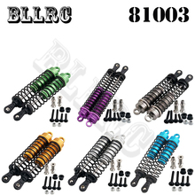 Buy 122mm HSP 81003 aluminum shock absorber damper 2pc 1/8 rc car buggy crawler car oil adjustable upgraded hop-up parts hsp hpi for $7.52 in AliExpress store
