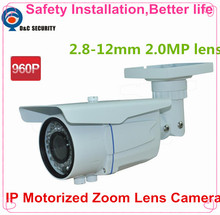Safety Installation 1.3 Megapixel 960P HD Vandal-proof Motorized lens 4X zoom IR IP Dome Camera