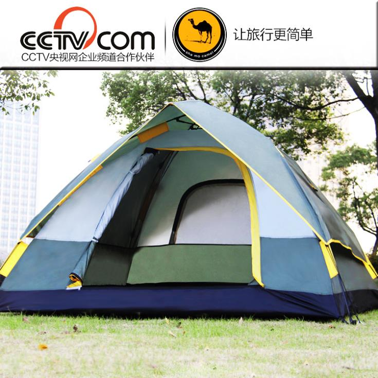 2-3 person easy-up family outdoor camping tent double speed Auto open camping equipment beach tent on sale<br><br>Aliexpress