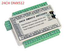 24CH 24 channel Easy DMX Dmx512 Decoder,Controller,Driver,DC5V-24V 8 groups output for LED strip light,RGB node,led module