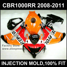 New orange repsol fairing part for HONDA CBR 1000 RR Injection mold fairing 2008 2009 2010 2011 cbr1000 rr 08 09 10 11 12