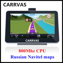 NEW ARRIVAL 5 inch car GPS navigator with 800Mhz cpu 128M RAM touch screen, built-in 4GB with Navitel 9.1 2016 Russia maps(China)