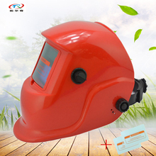 Plastic Welding Helmet Auto Darkening Red Solar and Battery Replaced welding Mask wtih full Face Protective glass HP03(2233FF)W(China)