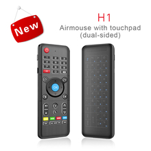 H1 2.4GHz Wireless IR learning fly air mouse Full Touchpad Keyboard tv Remote Control not backlit For Windows PC Android TV Box(China)