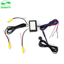 GreenYi Intelligent Control Box Two Channels Available for Car Camera Video Automatic Switch Connecting Front Side Rear Cameras