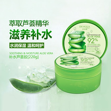 BIOAQUA Natural Aloe Vera Smooth Gel Acne Treatment Face Cream for Hydrating Moist Repair After Sun Free Shipping 220g(China)