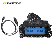 Zastone D9000 50W Walkie Talkie Mobile Transceiver 512 Channels Ham Radio Cb Radio Communicator Better Than TYT th-9800 50km