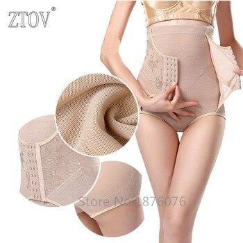 ZTOV De Maternité Post-partum abdomen pantalons Lingerie hanches shaper taille Haute sous-vêtements pantalon pour les femmes enceintes culottes de contrôle