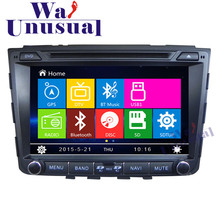 "8"" Professional Wince Car Entertainment System Multimedia Player For Hyundai IX25 2014- Auto GPS Navigation 8GB Free Maps"