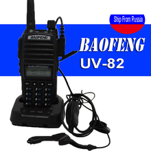 Hot Portable Radio Walkie Talkie Baofeng UV-82 With Earphone Button Radio Vhf Uhf Dual Band Baofeng UV 82 UV82 two-way radio(China)