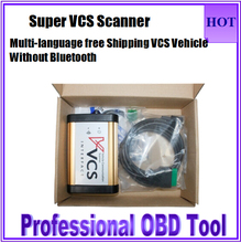 VCS Interface Vehicle VCS Diagnostic Tool Multi-Language VCS Tool Brand Quality VCS Communication Scanner Free DHL On Sale
