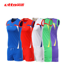 Etto Professional Volleyball Jerseys Women Sports Suit For Volleyball Training 2017 Sleeveless Tshirt Shorts Set Uniforms HXB004