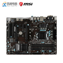 MSI B150 PC MATE рабочего Материнская плата B150 LGA 1151 i3 i5 i7 14nm DDR4 64 г M.2 SATA3 USB3.0 ATX(China)