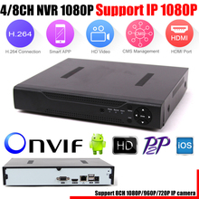 1080P NVR 4CH 8CH Onvif 1080P P2P server Metal NVR Family home economic CCTV Network Video recorder