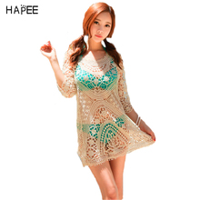 2017 Sexy lace swimwear cover ups hook flower long sleeve beach cover up summer dress pareo tunic dress as bikini cover up(China)