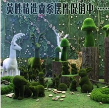 Forest series wedding props decorated squirrels mushroom deer small animal ornaments welcome area layout suit