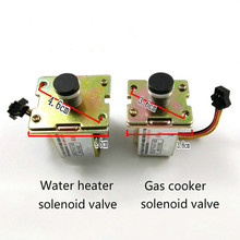 The gas cooker accessories 3V solenoid valve stove flameout protection self-priming electromagnetic valve(China)