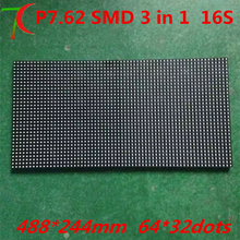 P7.62 indoor full color module 488*244mm for led display and video wall