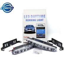 2PCS/pair Universal Car Light Super White 8 LED DRL Daytime Running Light Source Auto Head Lamp Super White 12V parking Lamp DRL