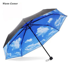 2017 Anti UV Sun Protection Umbrellas Sky 3 Folding Parasols Umbrella Rain Women Free Shipping Dropshipping F23