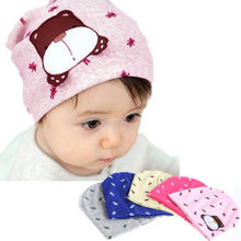 Retail 0-1 years old boys and girls summer spring baby hats, cotton blend animal printed infant Children's cap knitted hats