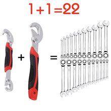 2017 Hot sale German 2pcs 2colors Red  Yellow Worldwide Adjustable Quick Snap and Grip Wrench Universal Wrench Set Tools