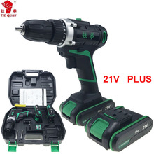 21V power tools electric Drill Electric Cordless Drill electric drilling battery drill 2 Batteries Screwdriver Mini PLUS