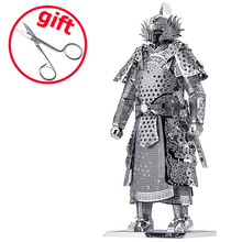 DIY Piececool 3D Puzzle Metal Toy, Educational Models Brinquedos, Warriors Armor P049-S Orignal Design 3D Puzzle, Kids Toys(China)