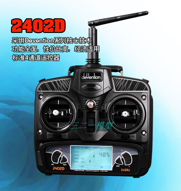 Walkera 4 Channel Devention Radio 2402D 2.4Ghz Transmitter devo 2402d  FreeTrack Shipping<br><br>Aliexpress