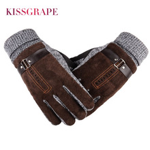 2017 Winter Men's Warm Gloves Natural Suede Leather Gloves Mittens Male Thick Thermal Leather Gloves Men Knitted Guantes(China)