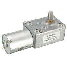12V 12RPM Worm Turbo Gear Motor Right Angle Gear DC Motor Metal Gearbox For Smart Robot(China)