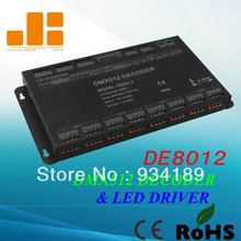 Free shipping 12 Channels DMX driver, RGB driver, LED decoder DMX512, 12V-24V Constant Voltage Output PWM <2A/ch DE8012