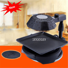 BBQ 3D Infrared Electric Barbecue Oven BQ-1501024 Household Non-stick Rotating Barbecue Plate Iron Plate Burning 1500W 220V/110V