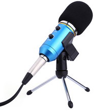 1 PC USB Cardioid Condenser Microphone Audio Studio Vocal Recording Mic Broadcasting Microphone + Mount Stand