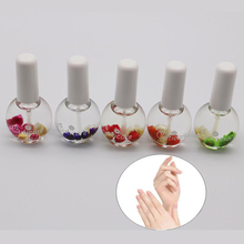 Dry Flower Nourishment Oil Nail Cuticle Processing Tools Nutritional Nail Polish Oil UV Gel Nail Treatment Nail Lacquer(China)