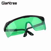 Gaintree Laser E-light Safety Protective Eyeglass Goggles Hair 190nm to 540nm Laser Protective Eyewear Removal Security-Green(China)