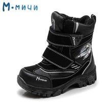 MMNUN Warm Children Winter Hiking Shoes Brand Little Kids Boys Winter Snow Boots Fashion Winter Toddler Boys Boots Size 27-32(China)