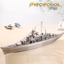 ICONX Piececool 3D Puzzle Toy, DIY 3D Metal Puzzles Model, Bismarck Battleship Models, Military Ship, Kids Toys, Brinquedos Gift