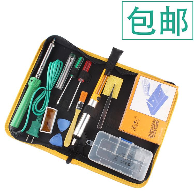 The package post iron solder wire set suction pump rosin household tools iron frame electronic maintenance<br><br>Aliexpress