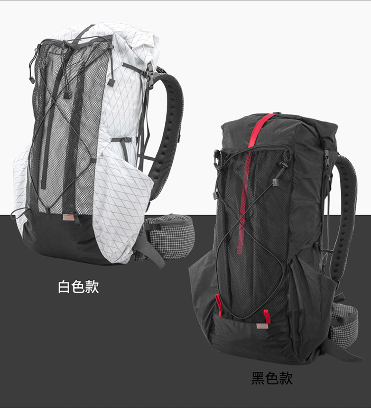 35L-45L Lightweight Durable Travel Camping Hiking Backpack Outdoor Ultralight Frameless Packs XPAC & Dyneema 3F UL GEAR2