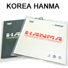 Rubber Table-Tennis-Rubber/ping-Pong Professional Hanma Boosted/turned Better-Control/fast-Speed