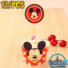 Various cartoon cup cakes edge decoration Thomas Winnie the Pooh frozen Red lips Pink pig mouse Mickey Minnie Birthday Party