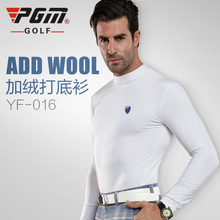 PGM Men Long-Sleeve Brief Figuring Style, Mens Golf Apparel Woolen Shirt, Mens Long Sleeve Thicker and Warmer Can Be Underwear
